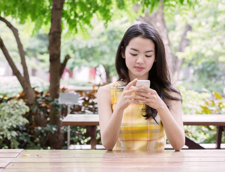 Zukunftsvisionen für einen asiatischen Telekommunikationskonzern